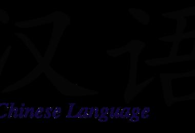 Gia sư tiếng Trung tại nhà ở Bình Dương