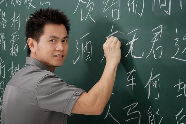 Cần giáo viên dạy kèm tiếng Hoa tại nhà