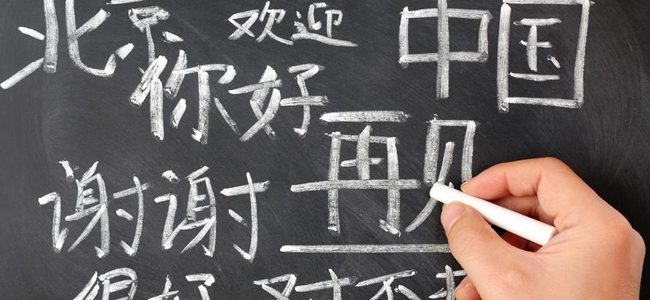 Cần gia sư tiếng Hoa tại quận 7
