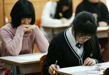 Cần gia sư tiếng Hoa tại quận Bình Tân